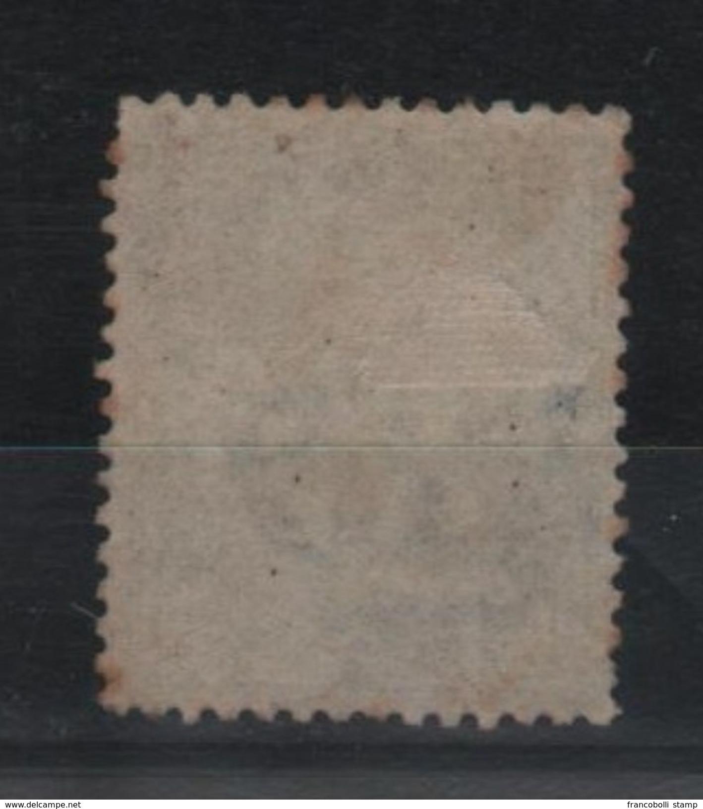 1863 De La Rue 5 C. MLH Discreta/Ottima Centratura - 1861-78 Victor Emmanuel II.