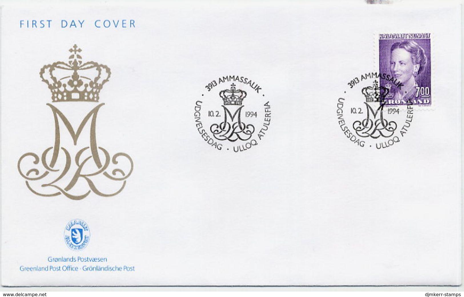 GREENLAND 1994 Queen Margarethe Definitive 7.00 Kr. On FDC.  Michel 244 - FDC