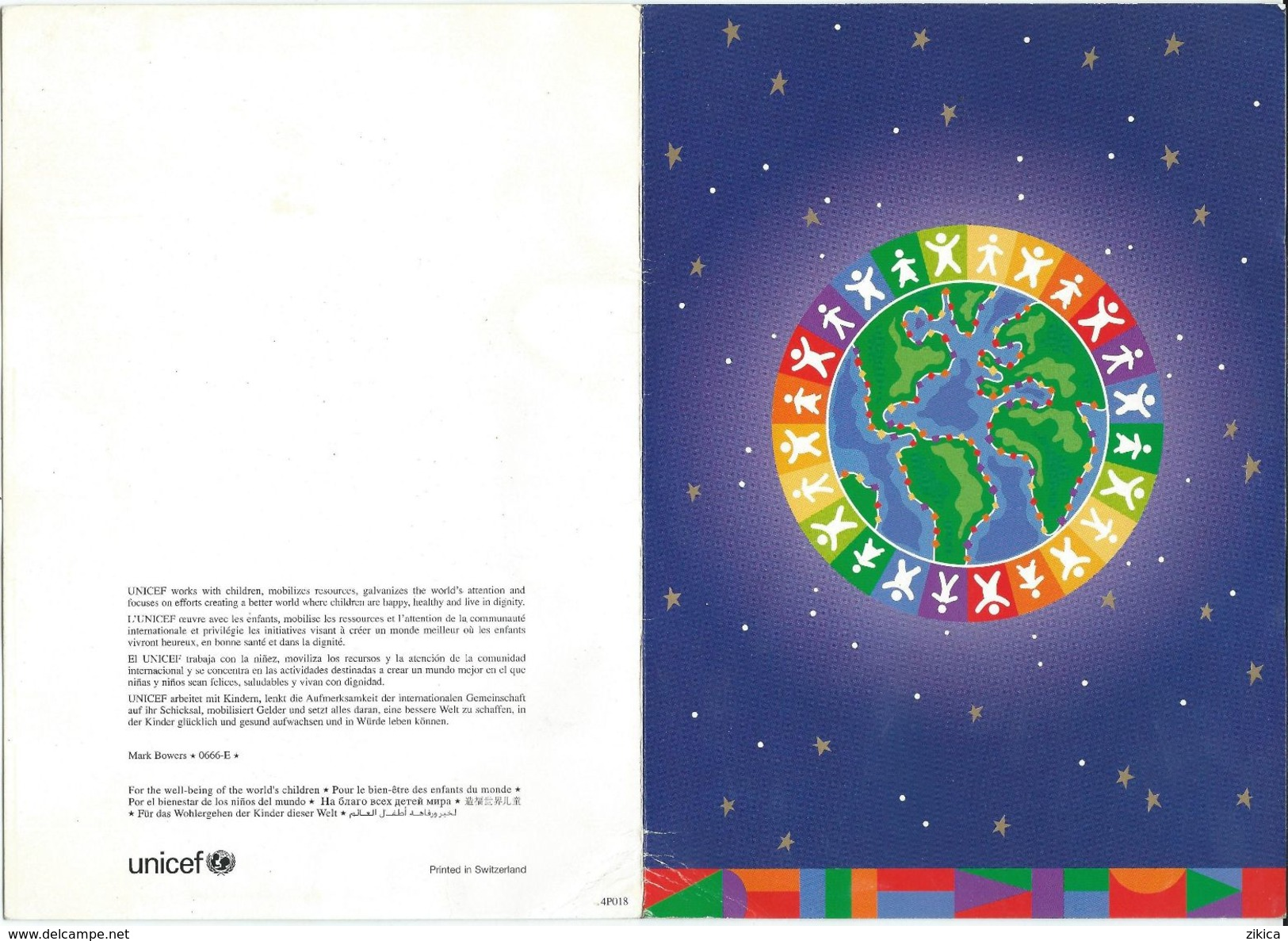 UNICEF Postcard - The European Scout Committee And The European Scout Office - Scoutisme