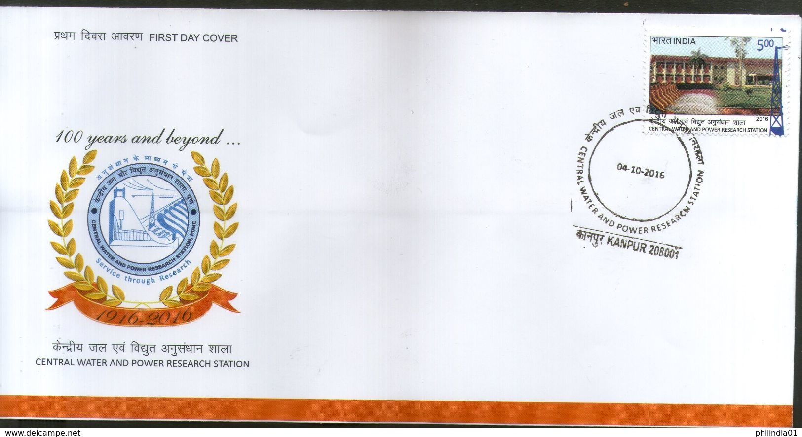India 2016 Central Water & Power Research Station Dam Energy Electric FDC # F3095 - Electricity