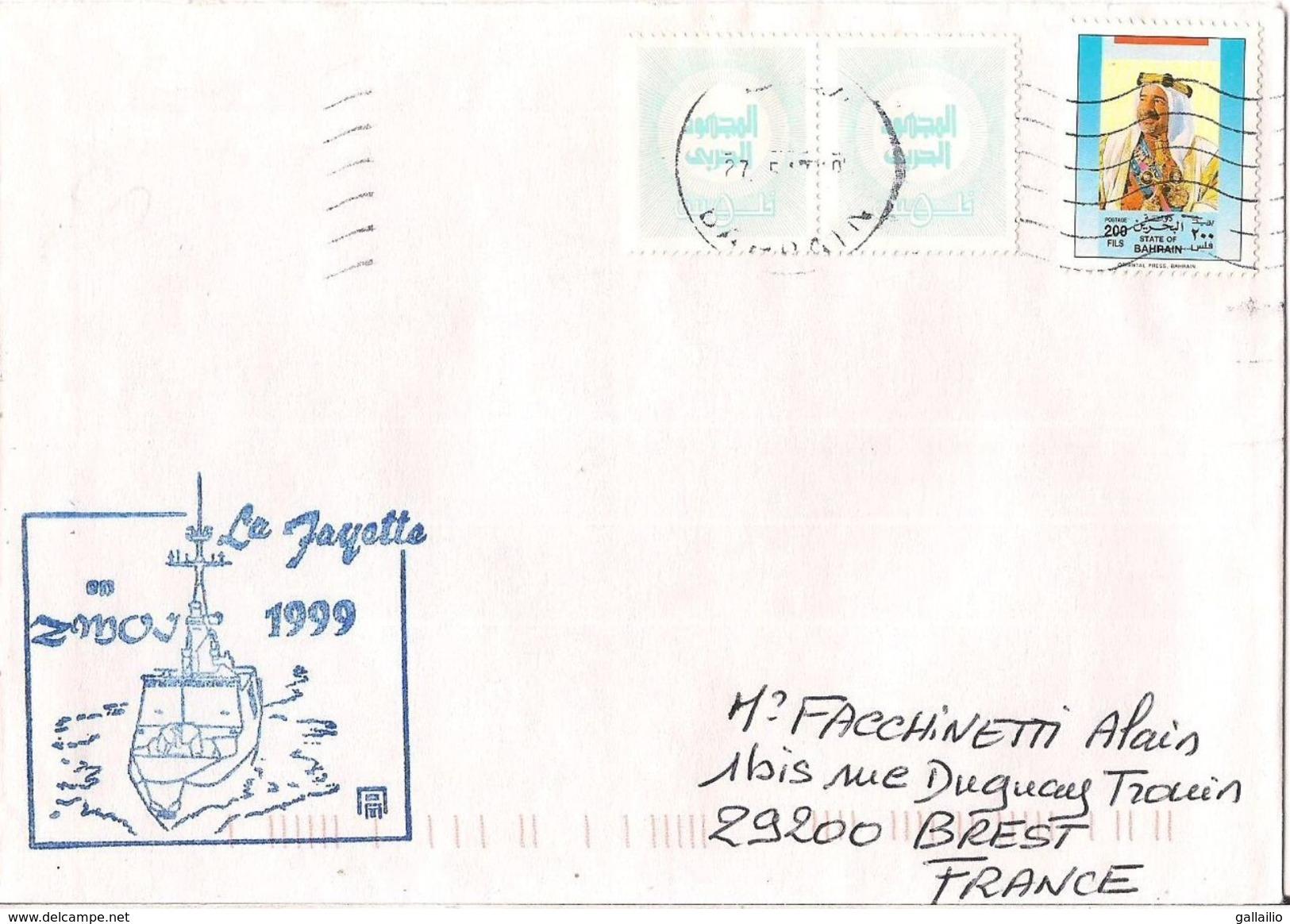 MARCOPHILIE NAVALE LETTRE BAHREIN LA FAYETTE ZMOI 1999 - Bahreïn (1965-...)
