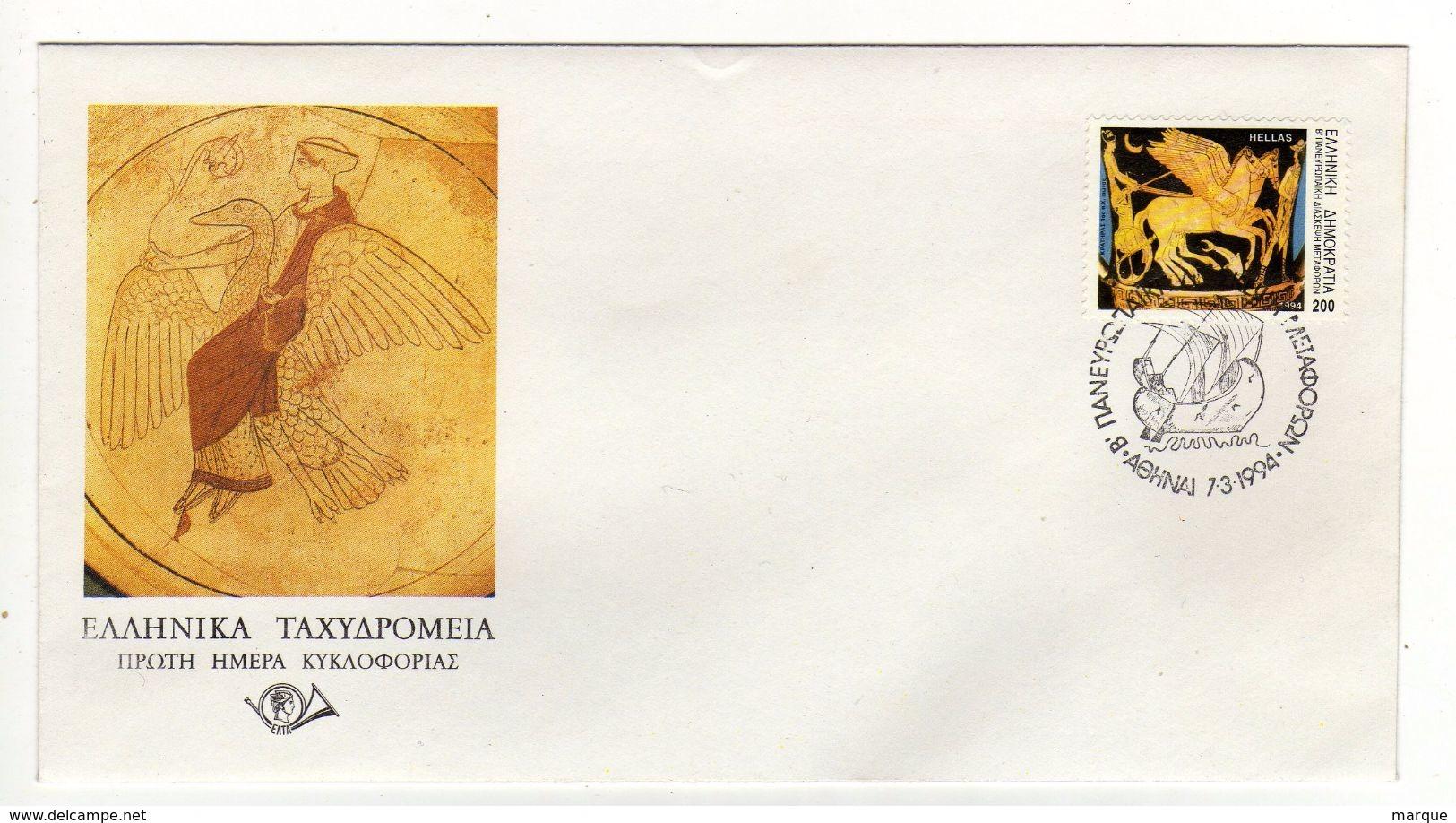 Enveloppe 1er Jour HELLAS GRECE AOHNAI 07/03/1994 - FDC