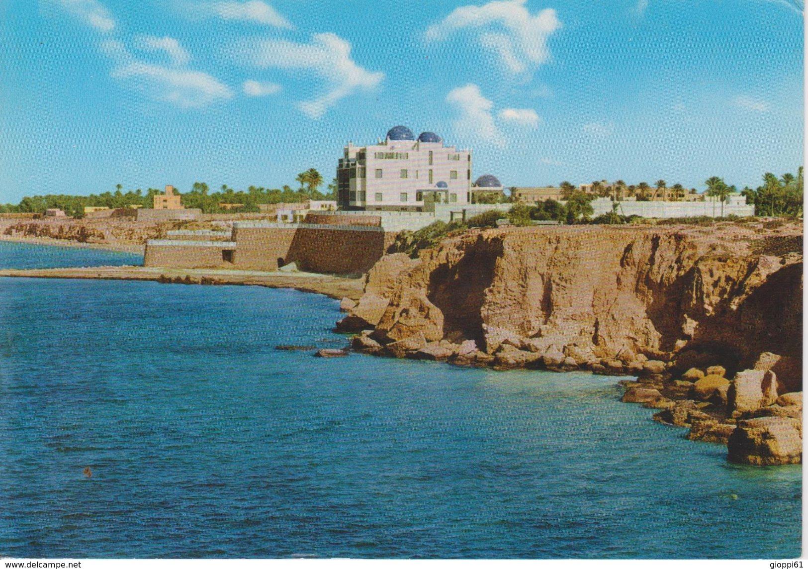 Libia - Tripoli, Villa Di S.A.R. Principe Ereditario - Libia