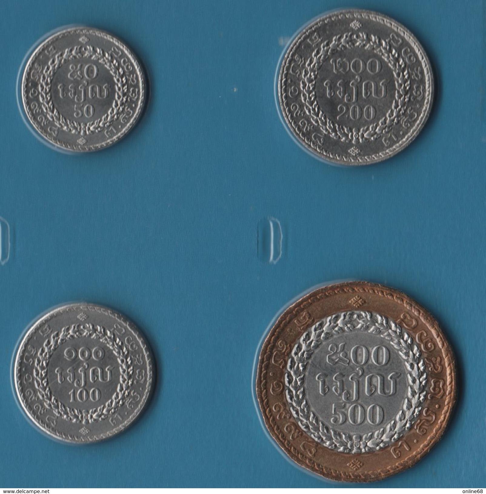 CAMBODIA SET 4 MONNAIES 50 RIELS - 500 RIELS  1994 - Cambodge