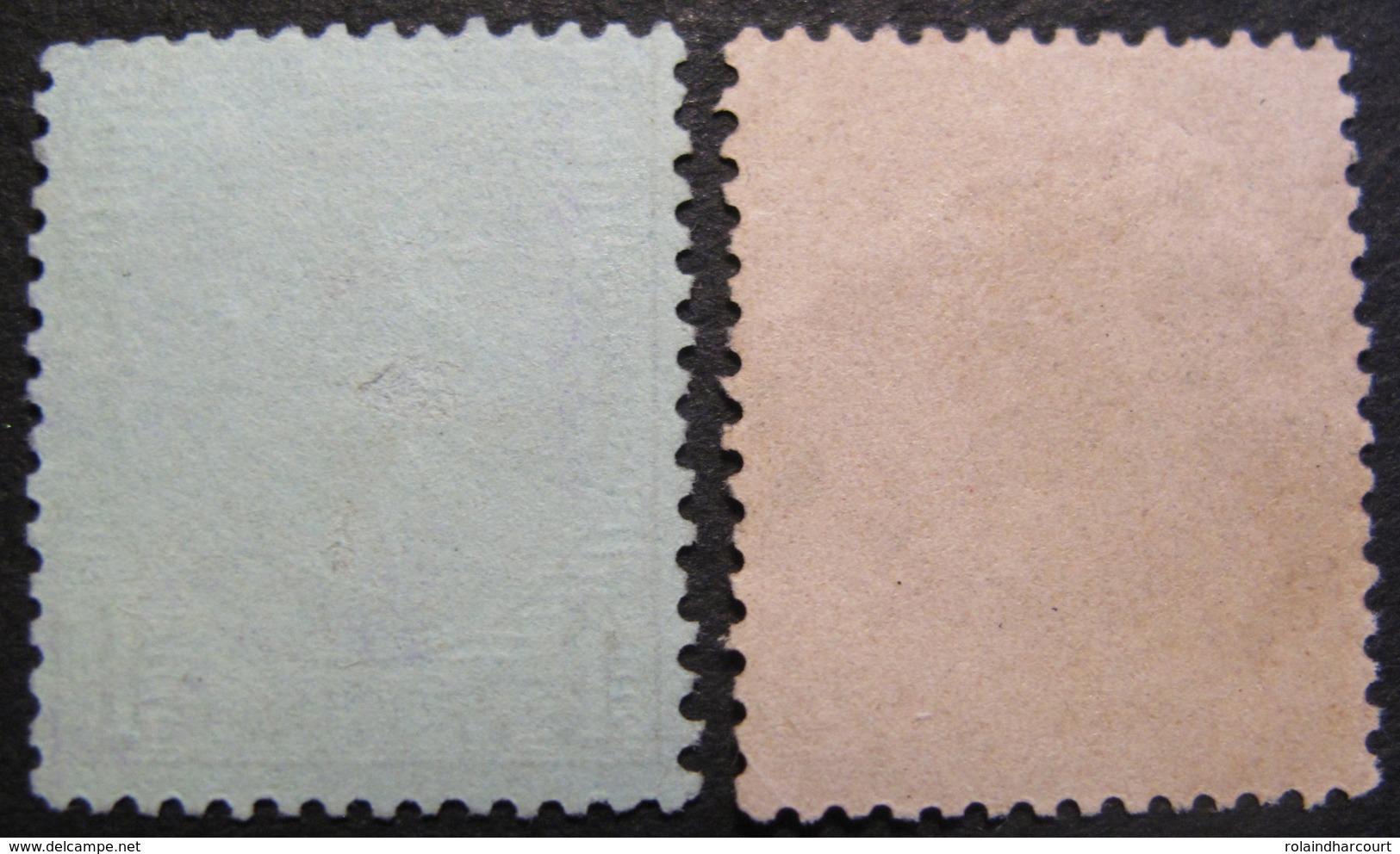 LOT R1595/76 - NAPOLEON III Lauré N°25 + N°26 - Cote : 75,00 € - 1863-1870 Napoleon III With Laurels