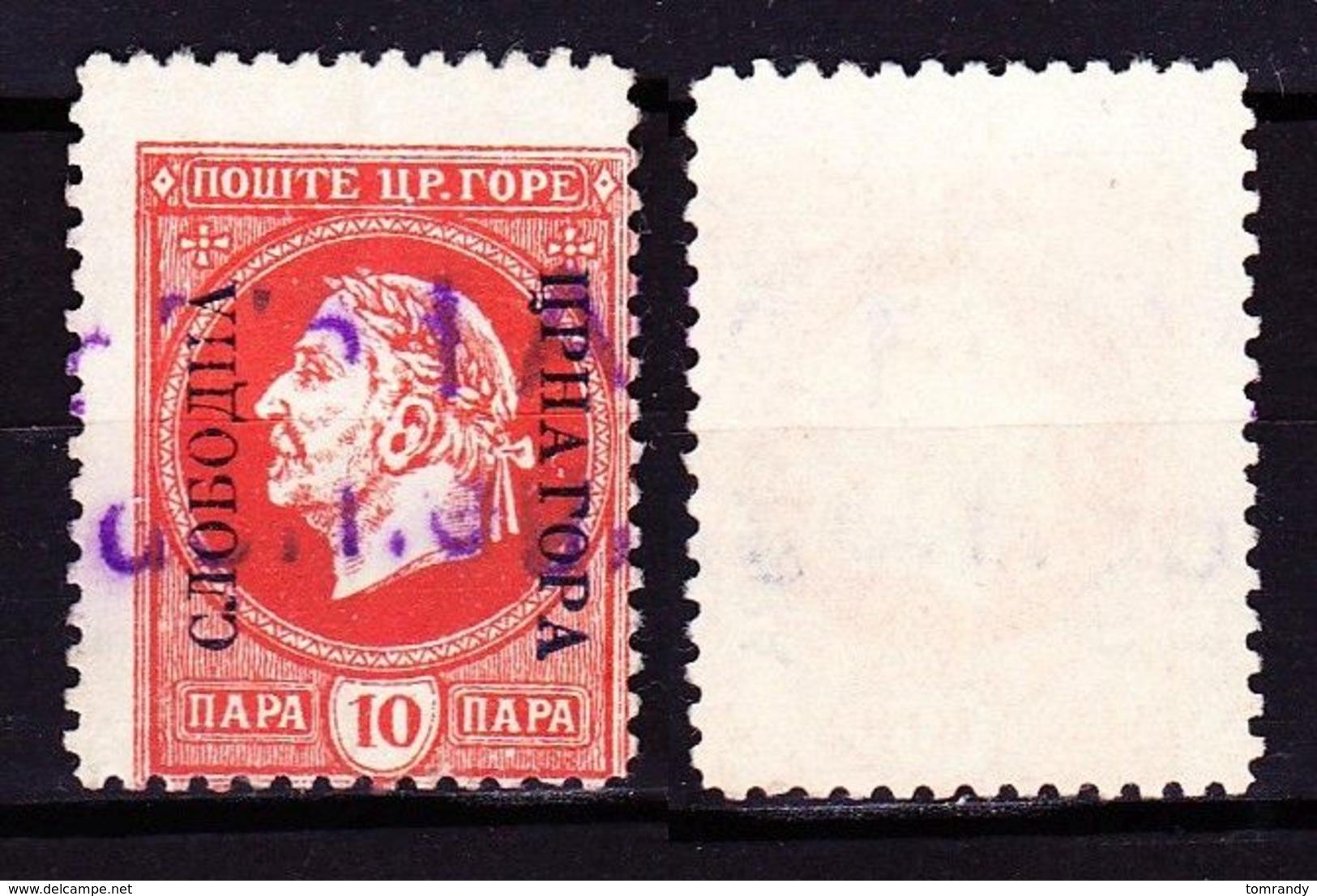 Montenegro 1914. Marke Der Geflüchteten Regierung - Montenegro