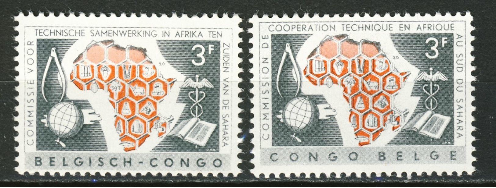 Congo Belge - Belgisch Kongo Nr 365-366  Neufs - Postfris ) MNH  (XX) - 1947-60: Neufs