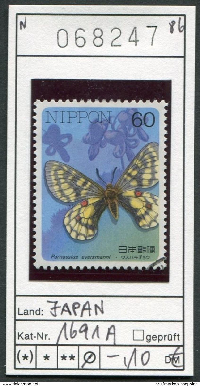 Japan - Japon - Nippon - Michel 1691 A   - Oo Oblit. Used Gebruikt - 1926-89 Emperor Hirohito (Showa Era)