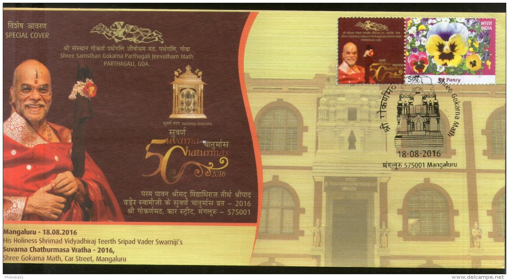 India 2016 Goarna Parthagali Jeevotham Math Sripad Vader Swami My Stamp Sp Cover  # 18411 - Hinduism