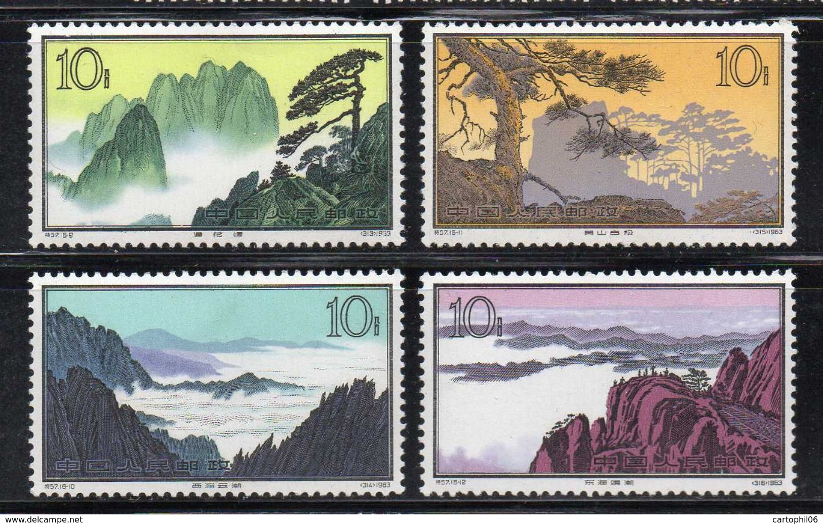 - CHINE - Yvert & Tellier N° 1501/16 Neufs ** - Série Complète PAYSAGES DU HOUANGSHAN 1963 - Cote 1000 EUR - - Neufs