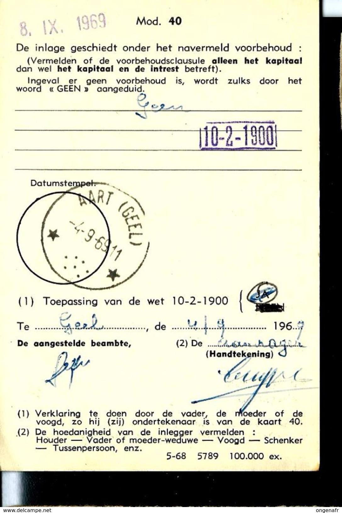 Doc. De AART  (GEEL)  Le 04/09/1969 - Marcophilie