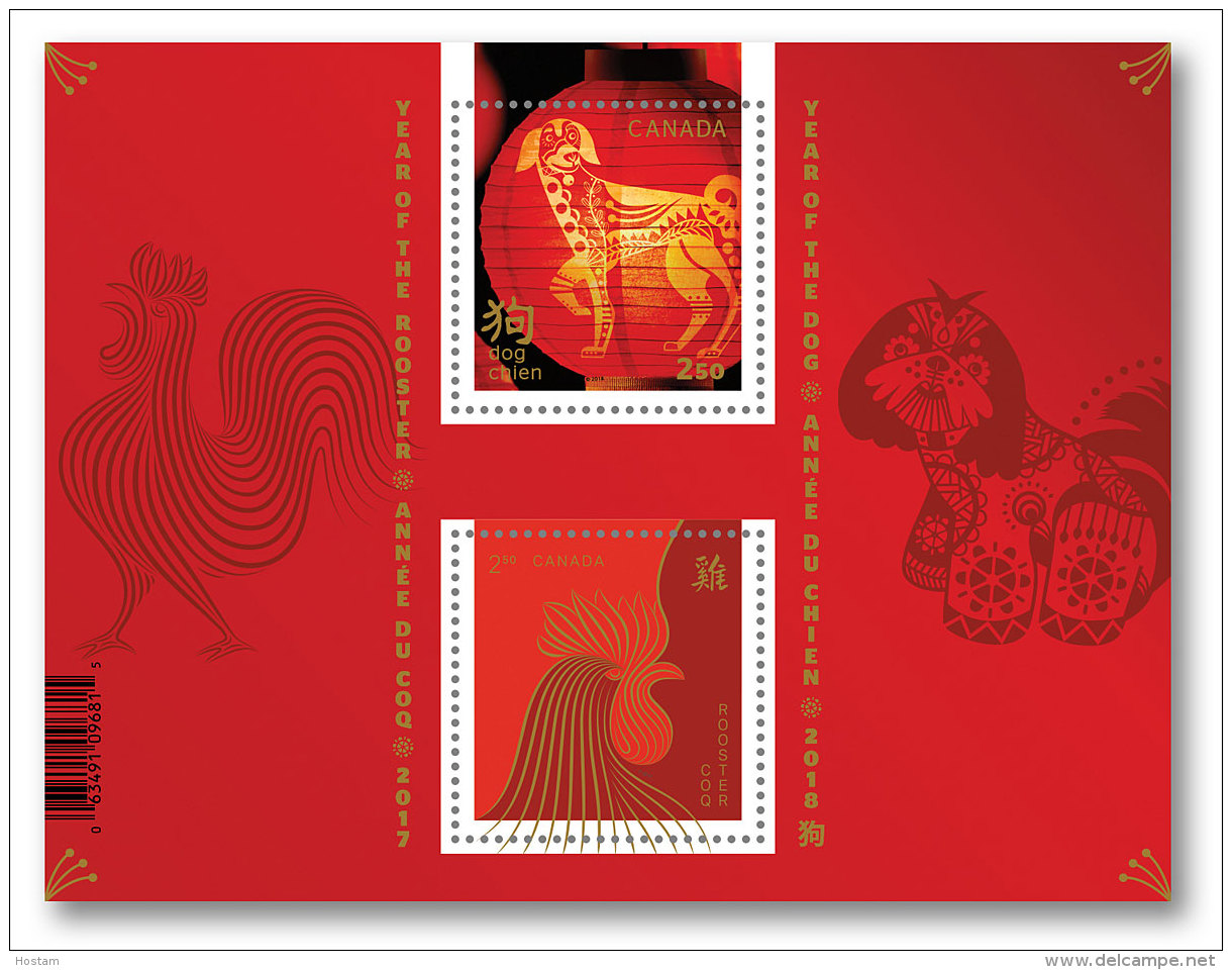 2018  CANADA YEAR OF THE DOG  Et ROOSTER  TRANSITIONAL  SHEET  Of  2 Stamps Of $2.50 - Blocks & Sheetlets