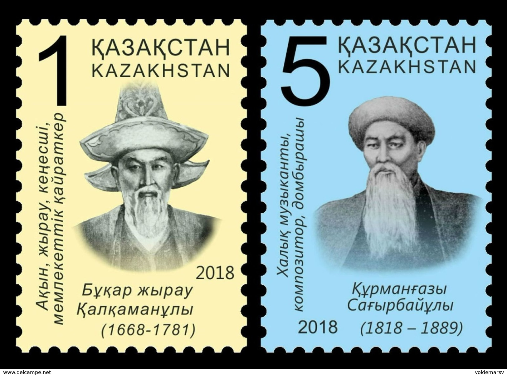 Kazakhstan 2018 Mih. 1065/66 Great Musicians Bukhar-zhirau And Qurmangazy Sagyrbaiuly MNH ** - Kazakhstan