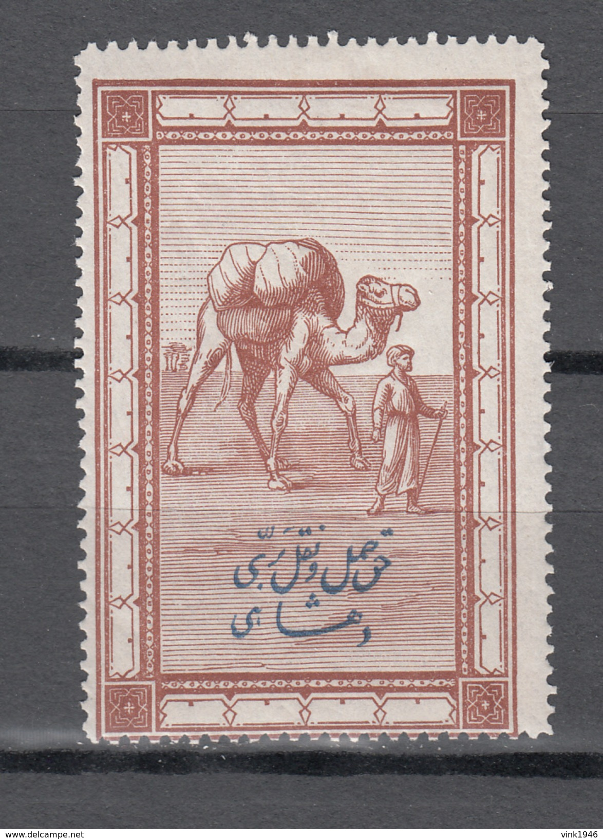 Camel ???? Please Give Me Information About This Stamp - Timbres