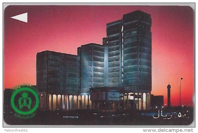 PHONE CARD SAUDI ARABIA (E8.21.2 - Arabia Saudita