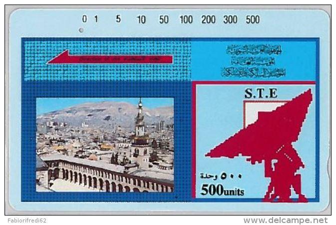 PHONE CARD SIRIA (E12.25.7 - Syria