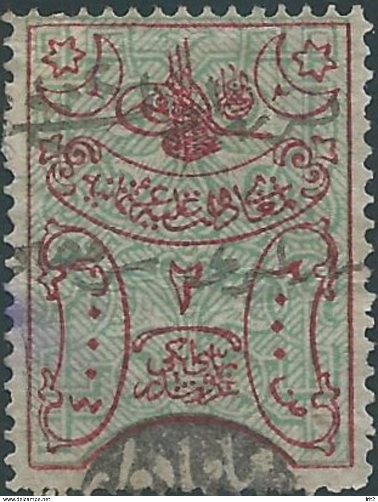 TURCHIA -TURKEY--Impero Ottomano - OTTOMAN--OSMANI 1858-1921 Fiscal Revenue Stamp,2Pa - 2000/4000 - Used Stamps
