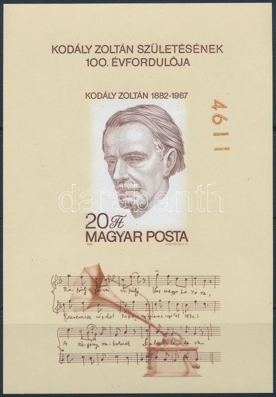 ** 1982 Kodály Zoltán Vágott Blokk (4.000) - Unclassified