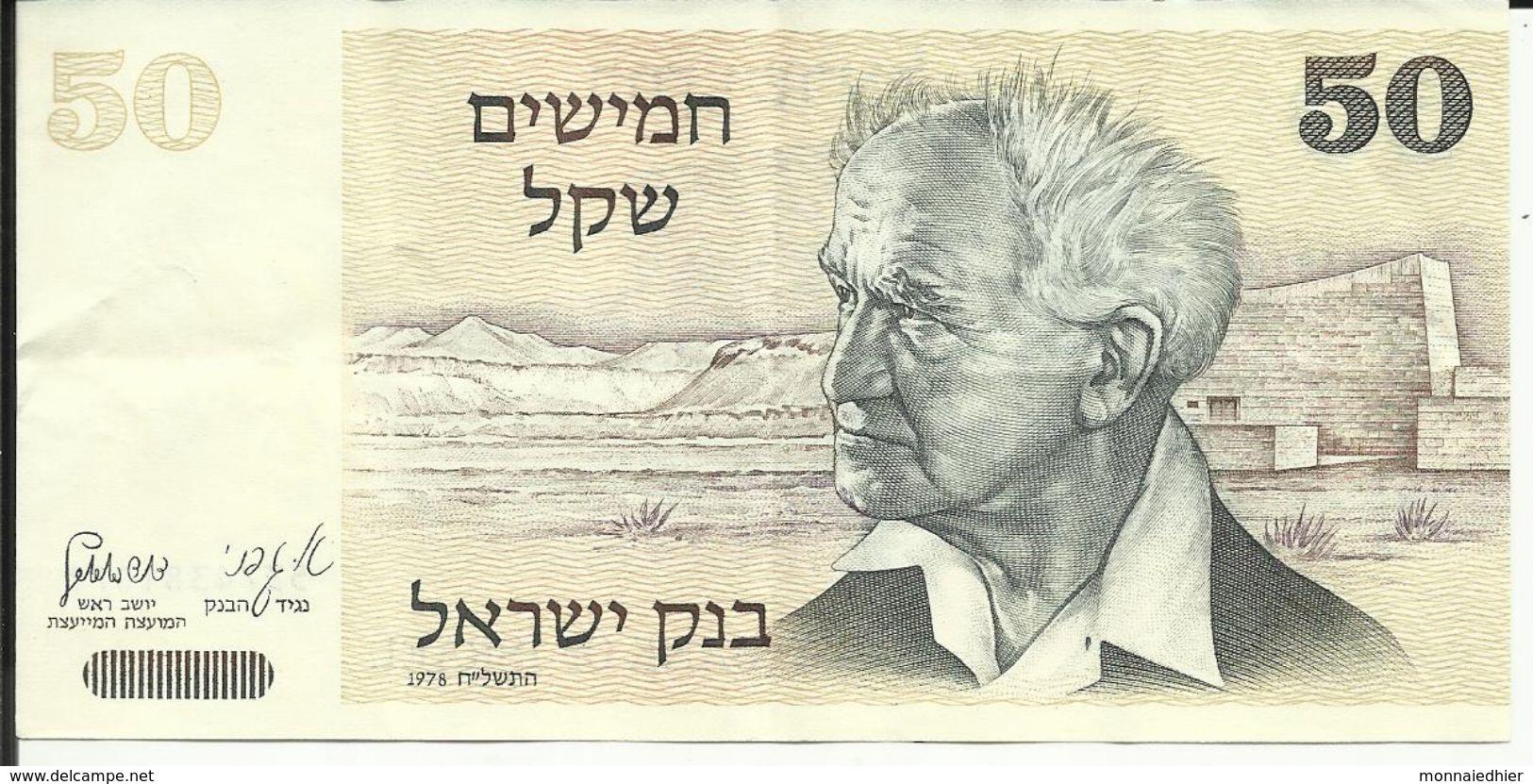 ISRAEL , 50 Sheqalims , 1978 , N° World Paper Money : 46 - Israel