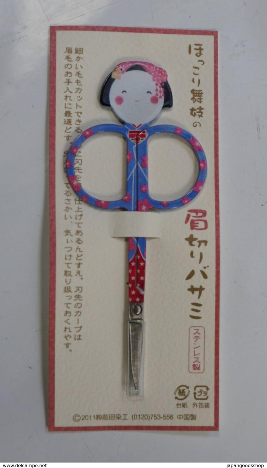 Small Scissors - Accessories