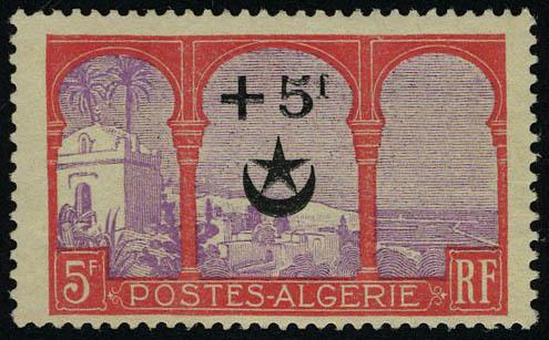 Neuf Sans Charnière N° 70b, 5f + 5f Variété 5ème Arbre, T.B. Signé Brun - Stamps