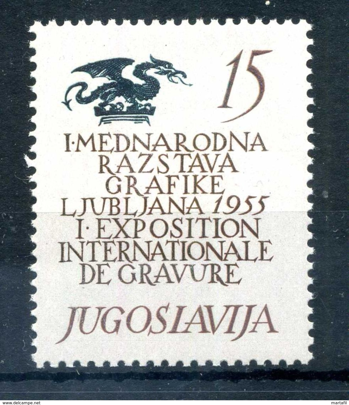 1955 JUGOSLAVIA SET MNH ** - 1945-1992 Repubblica Socialista Federale Di Jugoslavia