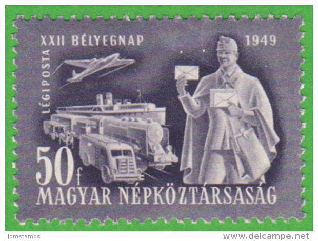 HUN SC #C67 MH(HR) 1949 Stamp Day CV $6.00 (if NH) - Airmail