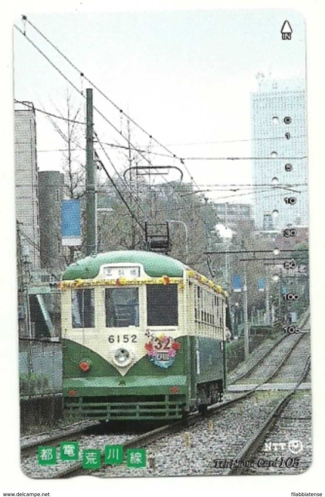 Giappone - Tessera Telefonica Da 105 Units T348 - NTT, - Treni