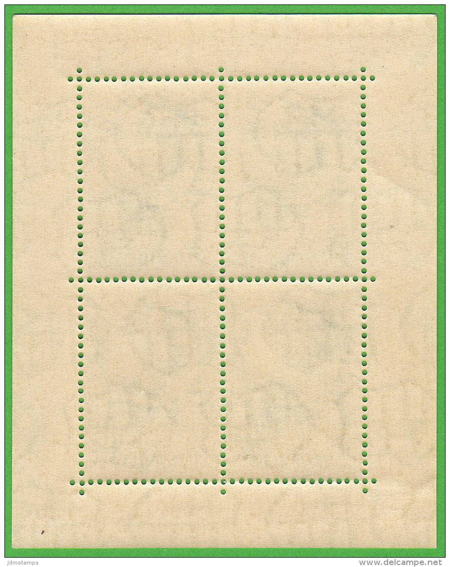 HUN SC #B203 MNH SHT/4 S-P 1948 National Hungarian Stamp Exhibition W/sm Circ Gum Dist LL Selv CV $45.00 - Blocks & Sheetlets