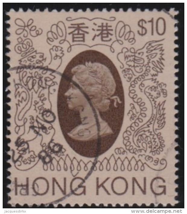 Hong Kong      .    SG     .      485       .       O      .   Gebruikt    .    /  .   Cancelled - Hong Kong (...-1997)