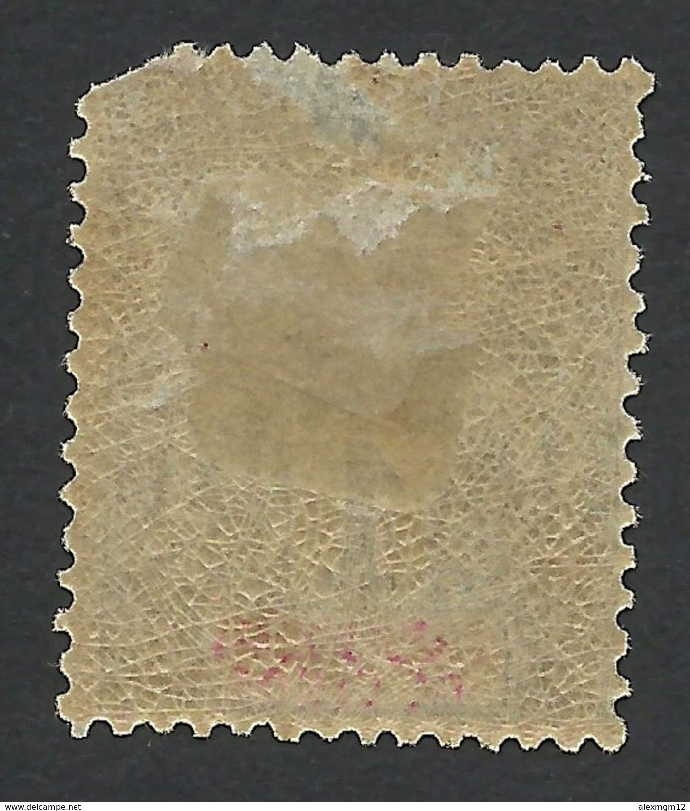 French India, 1 C. 1892, Sc # 1, MH. - India (1892-1954)