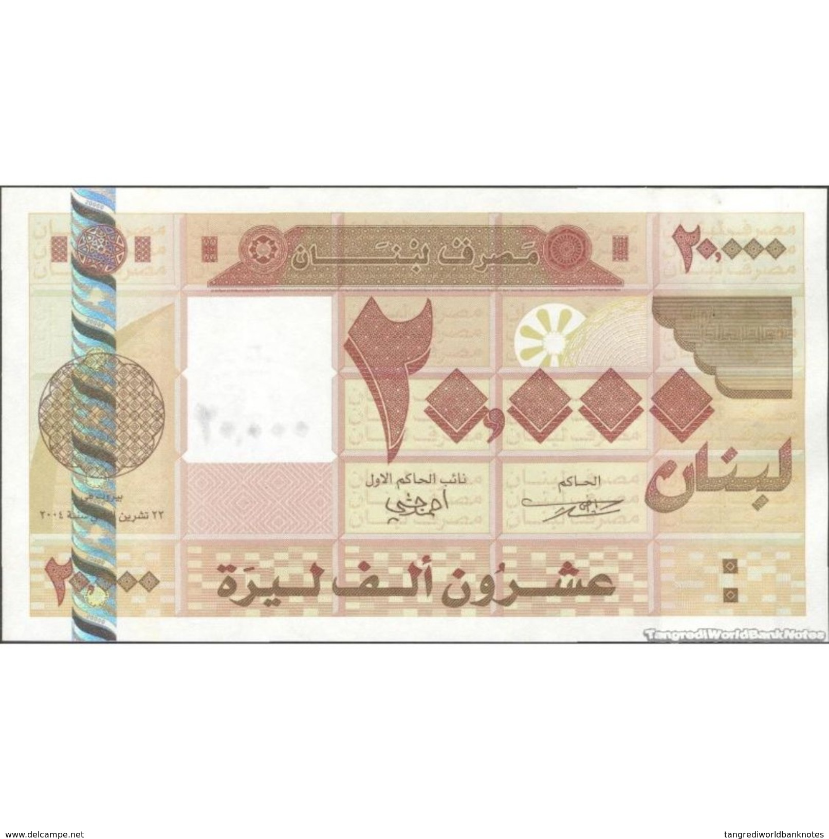 TWN - LEBANON 87a - 20000 20.000 Livres 2004 Prefix C0/6 UNC - Libano
