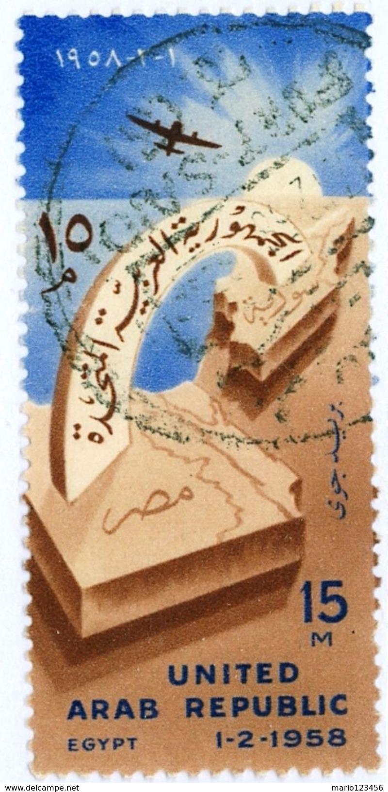 EGITTO, EGYPT, REPUBBLICA ARABA UNITA, POSTA AEREA, AIRMAIL, 1958, FRANCOBOLLI USATI Yvert Tellier PA80   Scott C90 - Posta Aerea