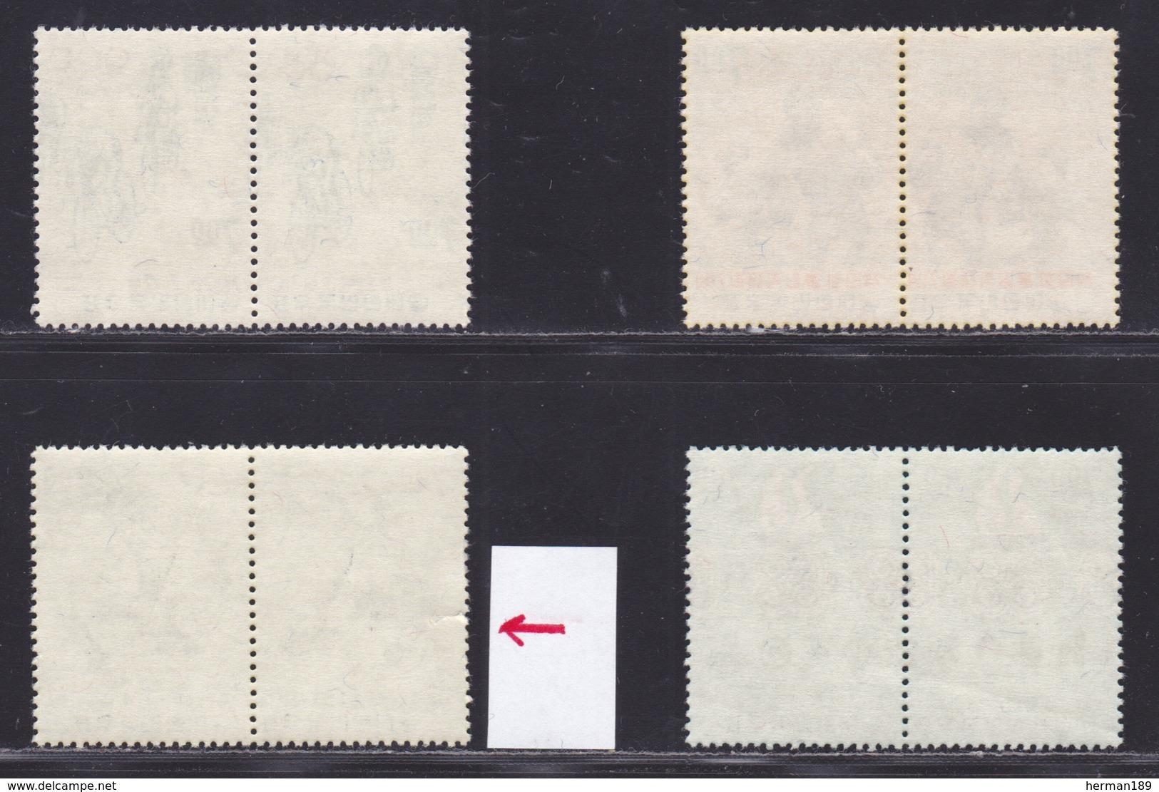 COREE DU SUD N°  504 à 507 (x2) ** MNH Neufs Sans Charnière, 1 Timbre Défaut (D4472) Jeux Olympiques De Mexico - Corée Du Sud