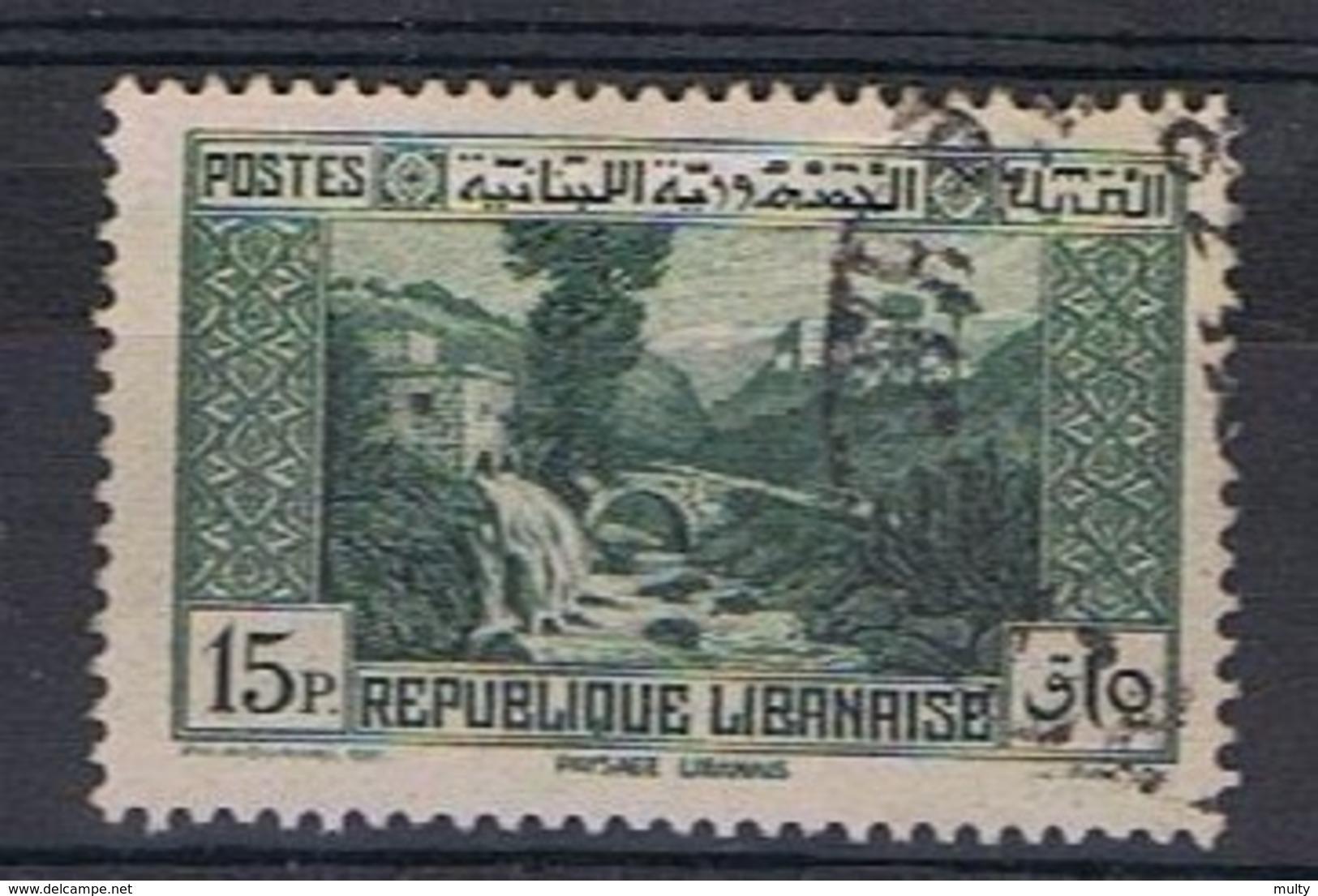 Libanon Y/T 156 (0) - Liban