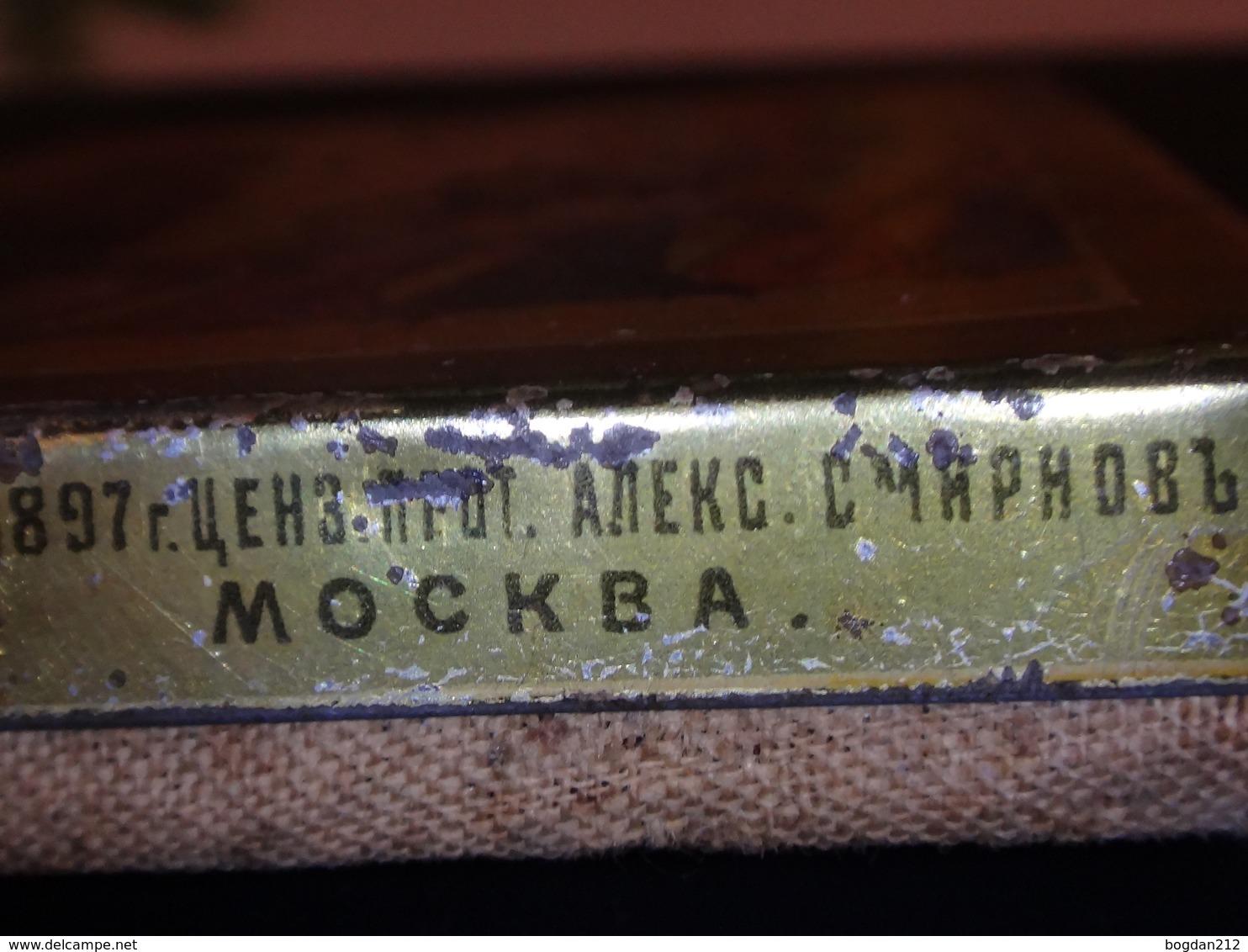 RUSSIA 1897 - OLD ICON, W.WONAREW, Moskow 1897 - Religion &  Esoterik