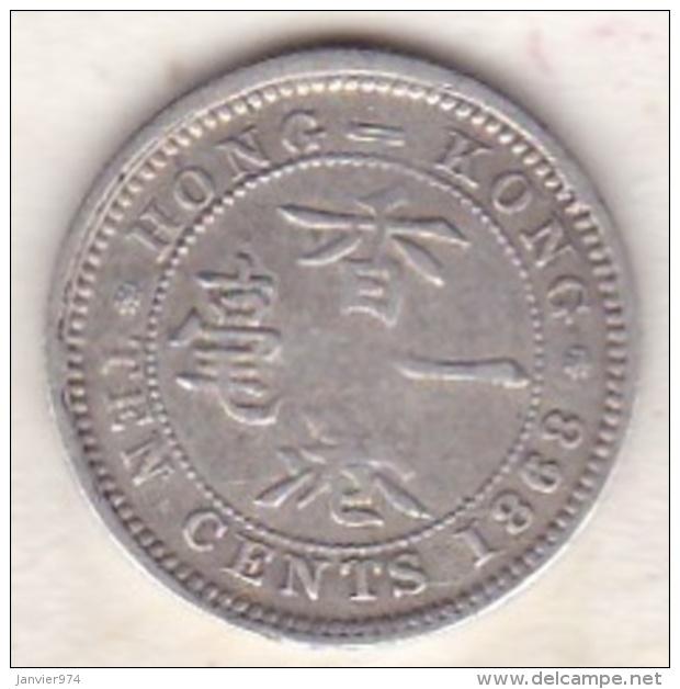 Hong Kong . 10 Cents 1868 . Victoria. Argent .  KM# 6.3 - Hong Kong