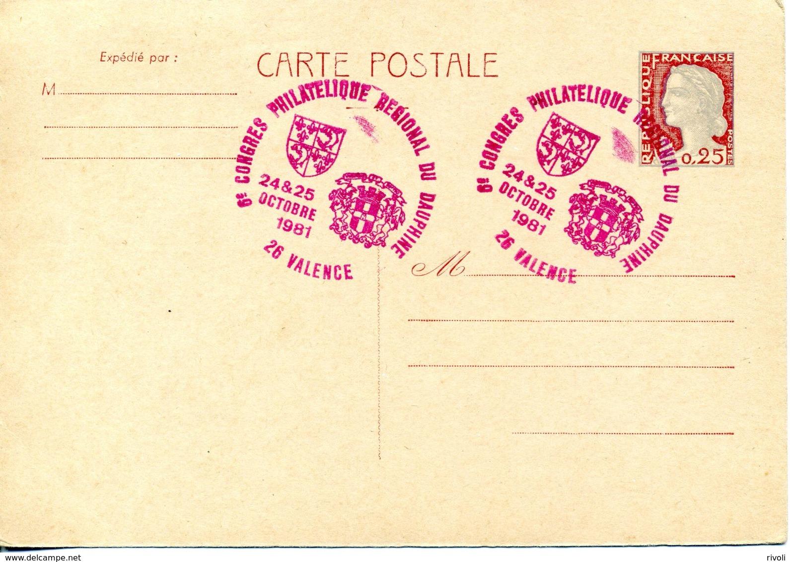 FRANCE ENTIER POSTAL CARTE POSTALE 1965 - Marianne De Décaris N° 1263 - CP1 Neuf, Dos Vierge Congres Philatélique Région - Postal Stamped Stationery