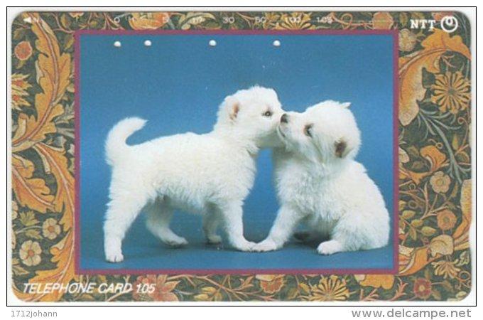 JAPAN F-663 Magnetic NTT [231-177] - Animal, Dog - Used - Japan