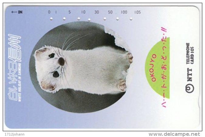 JAPAN F-667 Magnetic NTT [270-216] - Animal, Mink - Used - Japan