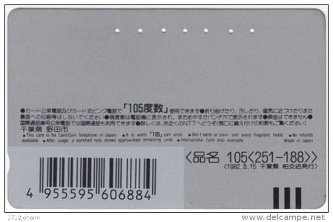 JAPAN F-670 Magnetic NTT [251-188] - Animal, Squirrel - Used - Japan