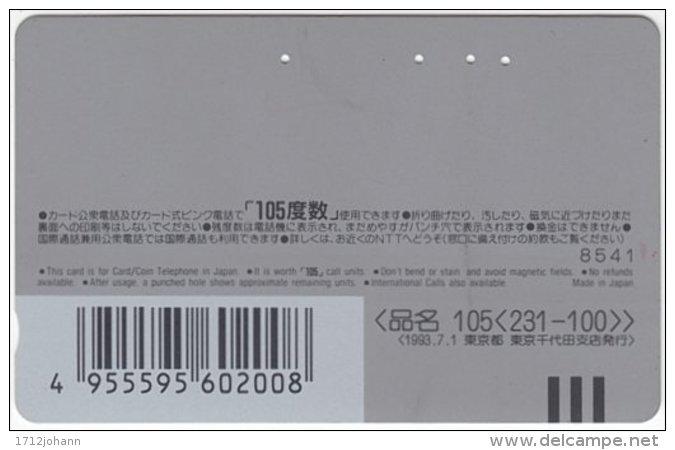 JAPAN F-671 Magnetic NTT [231-100] - Animal, Mink - Used - Japan