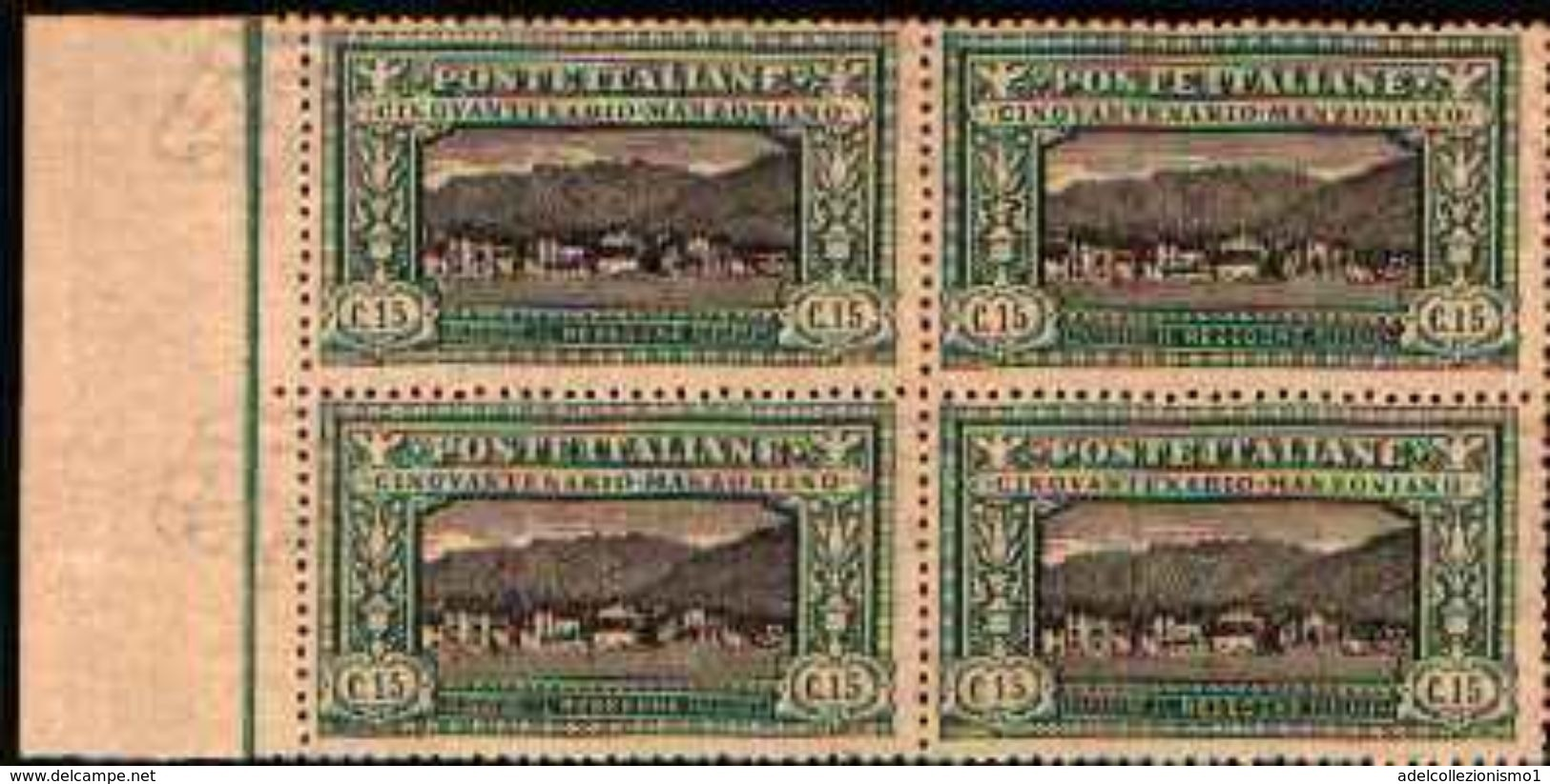 85593) Italia Regno 1923 Sass. 151-156 Nuovi ** 100% Manzoni In Quartina - Nuovi