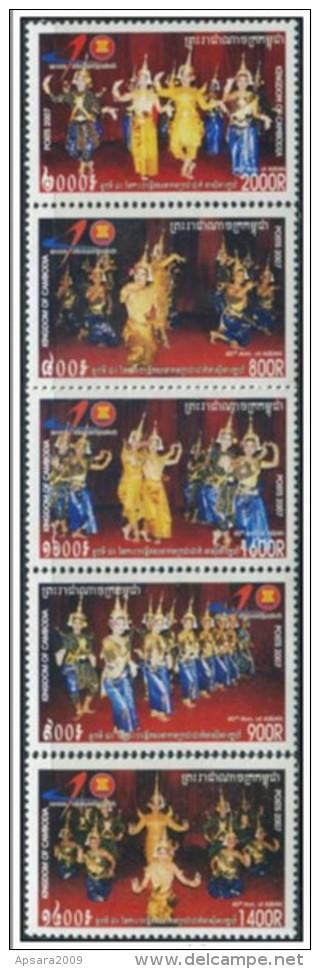 CAMBODGE CAMBODIA/ ASEAN Apsara 2007  ( Great Discounts ) - Cambodia