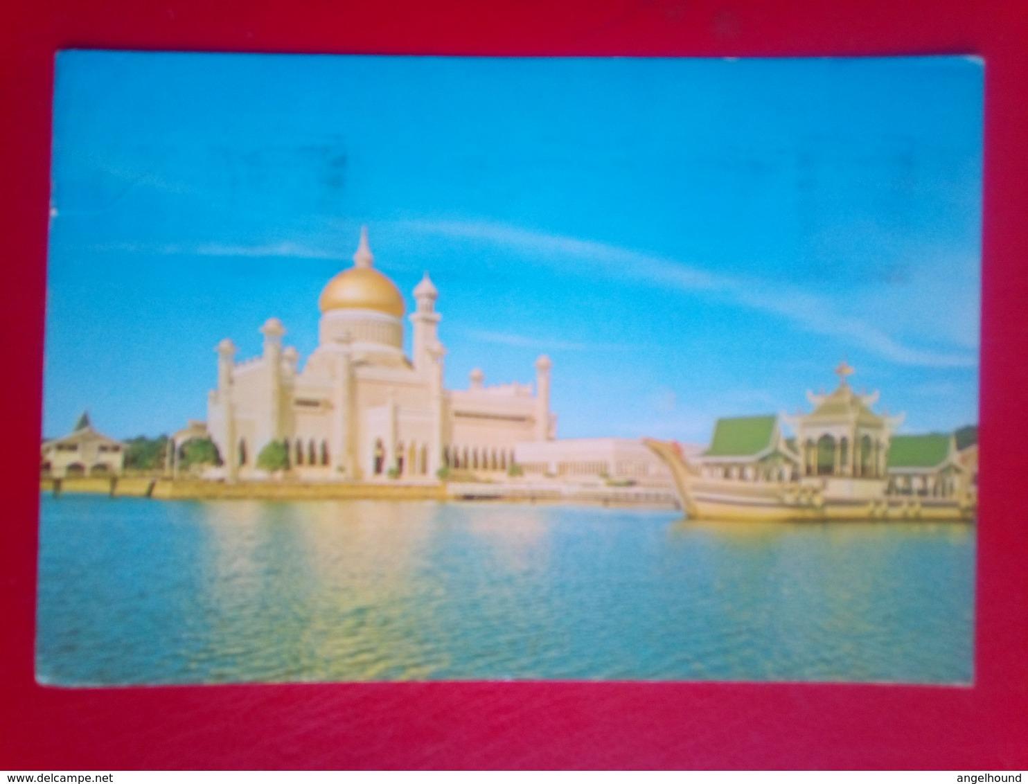 Brunei - Brunei