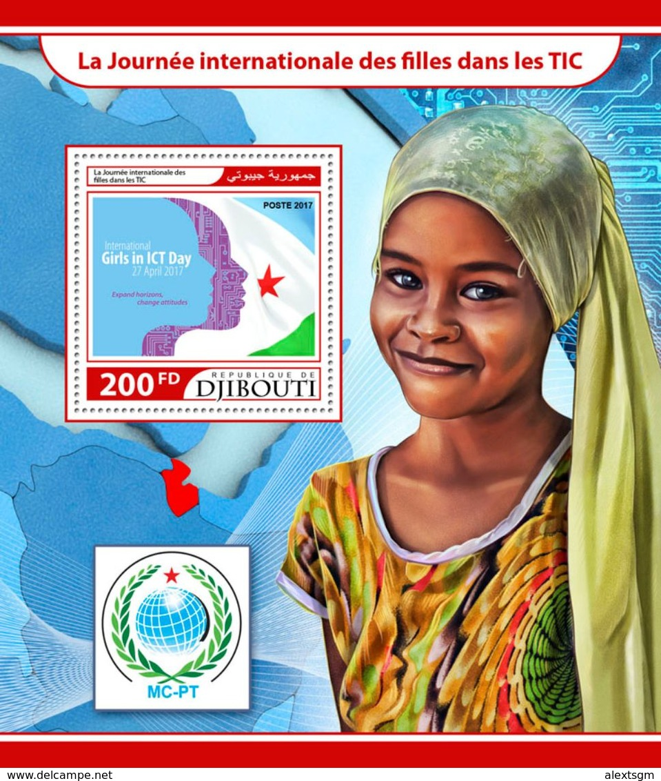 DJIBOUTI 2017 - Girls In ICT Day, S/S. Official Issue. - Ohne Zuordnung