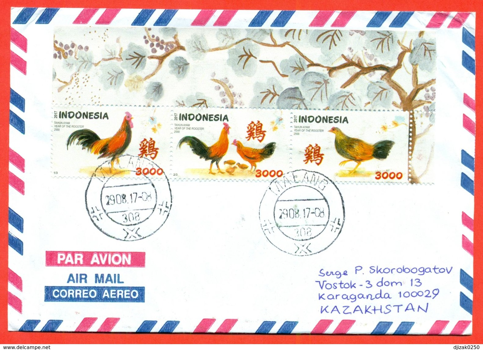 Indonesia 2017. Full Sheet Chinese New Year. Year Of The Rooster.The Envelope Actually Passed The Mail. - Indonesia