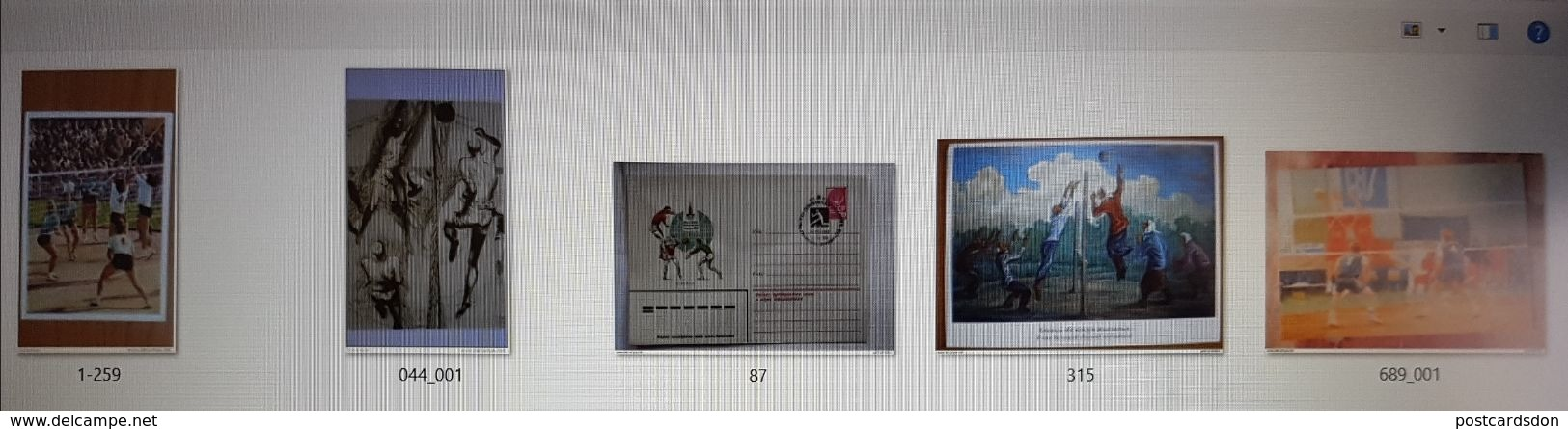 Volleyball. BIG LOT!!! 5 Items, RUSSIA. USSR   . OLD USSR PC. Postcards And Envelope - Volleyball