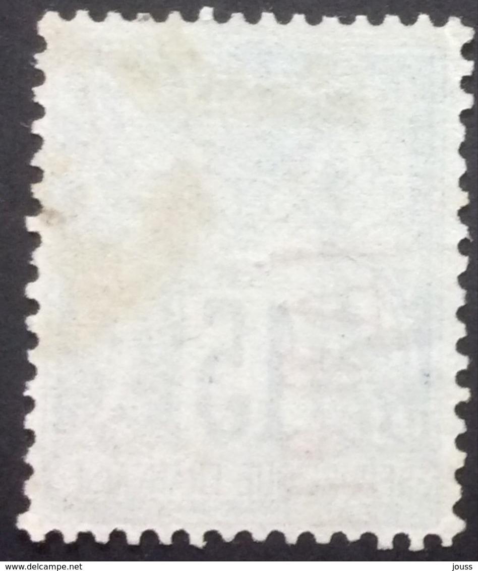15 C 7 Obliteration Rouge - 1877-1920: Période Semi Moderne