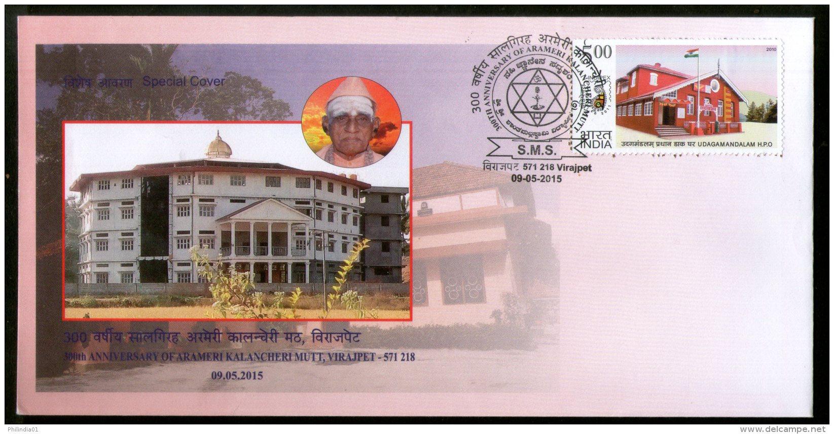 India 2015 Arameri Kalancheri Math Hindu Mythology Religion Special Cover # 18306 - Hinduism